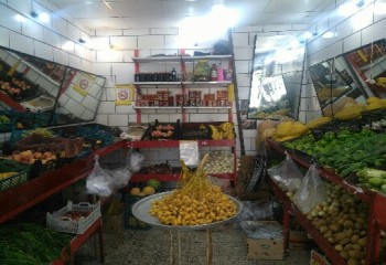 سوپر میوه مزارعی