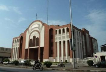 استانداری بوشهر