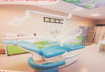 دندان پزشکی تخصصی نوید