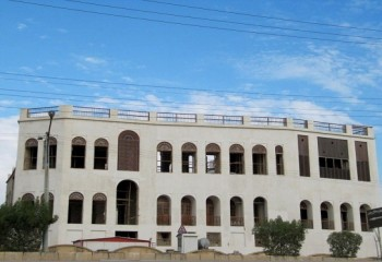 عمارت حاج رئیس
