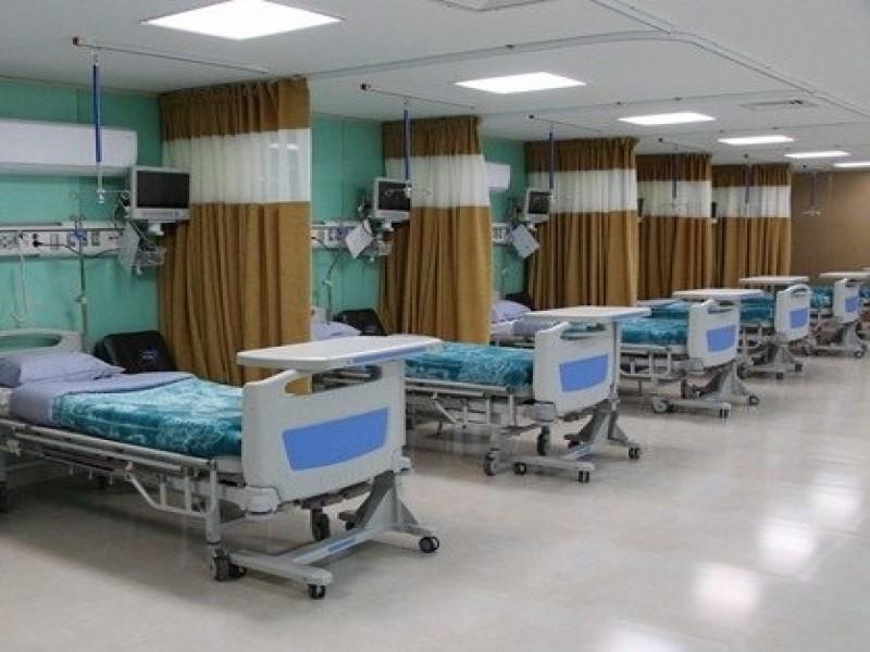 بیمارستان امام علی (امیرالمومنین) بوشهر
