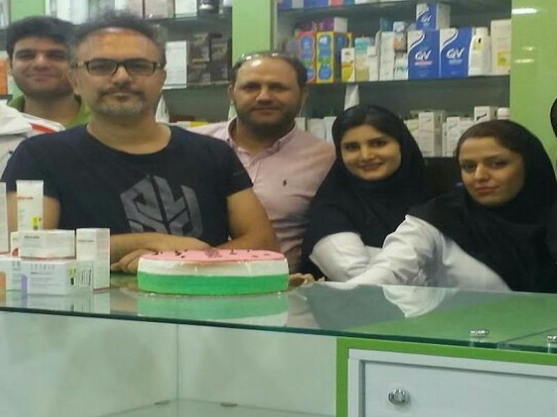 داروخانه دکتر زین الدین